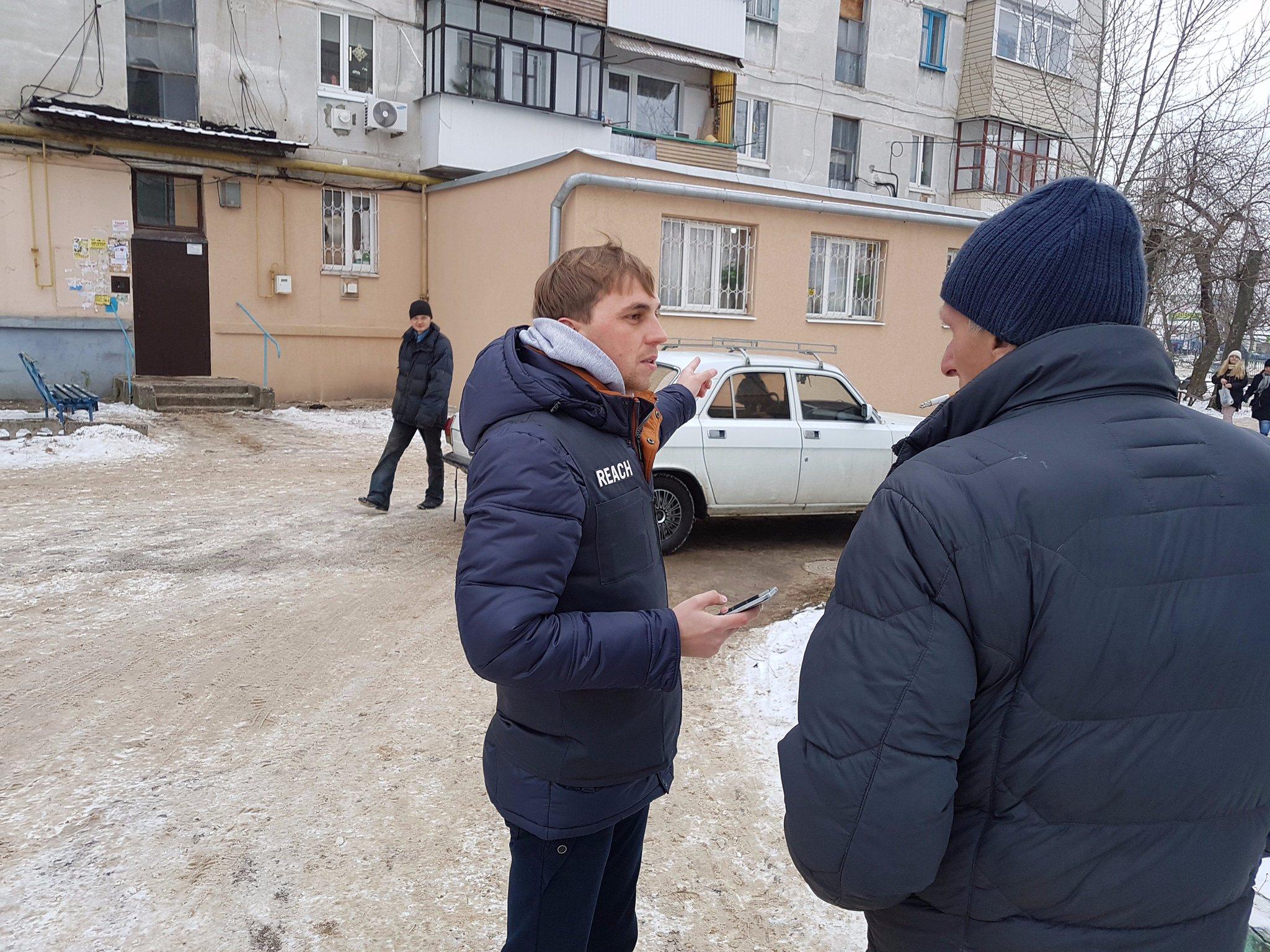 UKR_ThematicAssessment