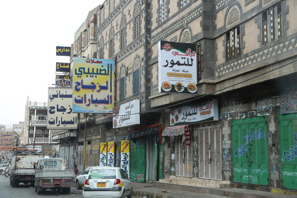 Street view of Sanaa, Yemen. ©OCHA/ Charlotte Cans, Sana'a, June 2015.