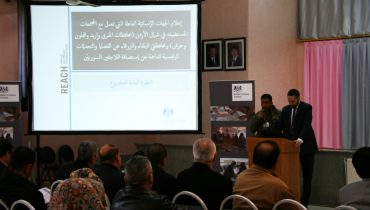 REACH Launches Coordination Workshops With Government Officials in Jordan