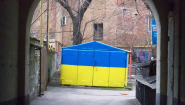 REACH deployed to Ukraine to support the Global Shelter Cluster